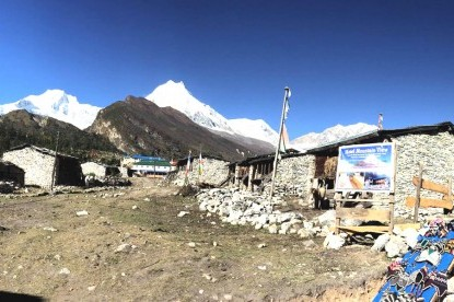 Manaslu Circuit Trek iN Nepal | Manaslu Circuit Trekking Package